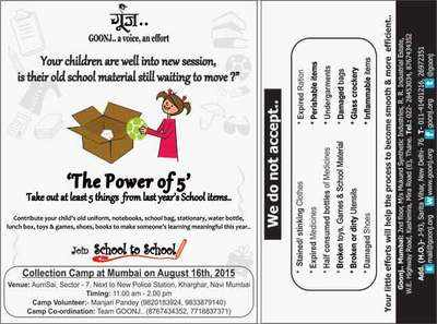 Donate Old School Uniforms Books To Poor Kids At Kharghar