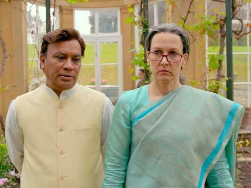 The Accidental Prime Minister\u0027 full movie box office collection Day
