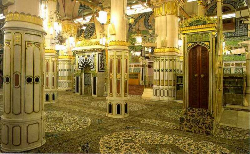 Ibrahim 3d Name Wallpaper A Good News From Masjid E Nabvi For All Muslims After Gap