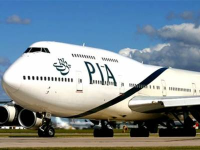PIA introduces new airline management system