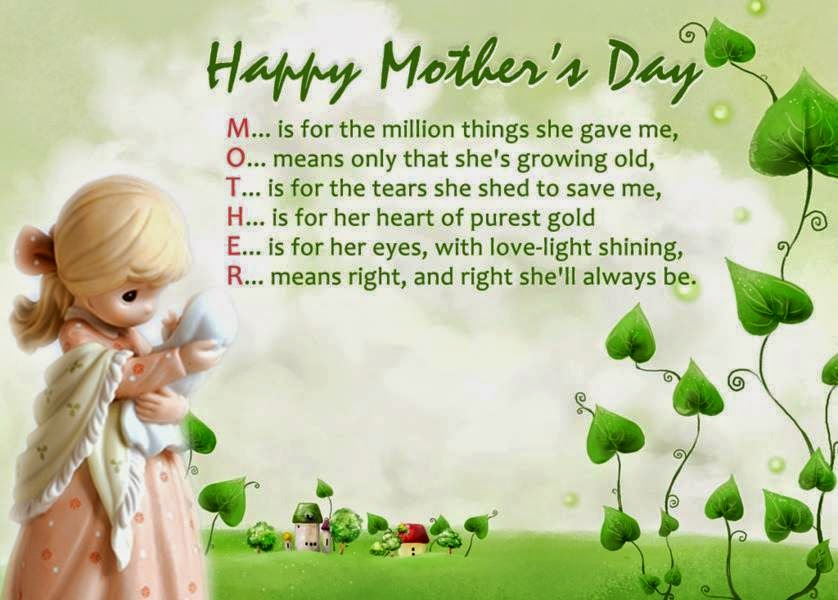 Mothers Day Greeting Card wblqual - mother sday cards