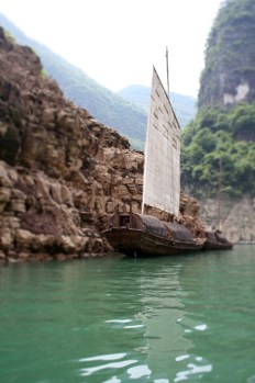 Lesser Three Gorges (5)