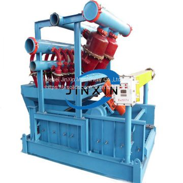 Drilling Fluid Solids Control Mud Cleaner of Separation equipment