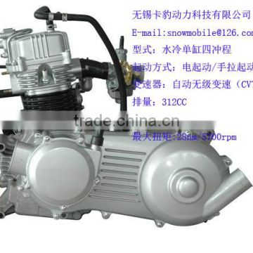320CC snowmobile Engine (Direct factory) of Engine from China