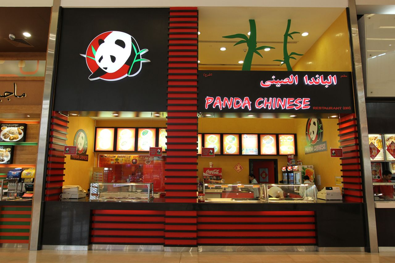 Chicken Dinner Panda Chinese In Mall Of The Emirates, Dubai, Uae