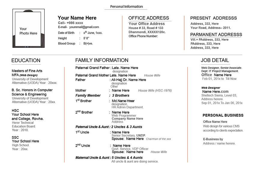 office boy cv sample