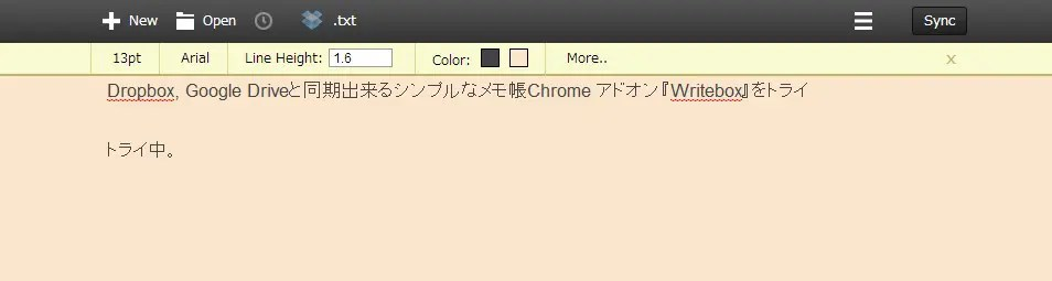 2013-0530-054448