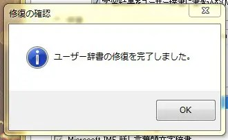 2013-1230-091557