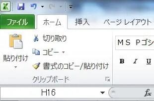 2014-0114-161252