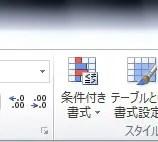 2014-0820-094710