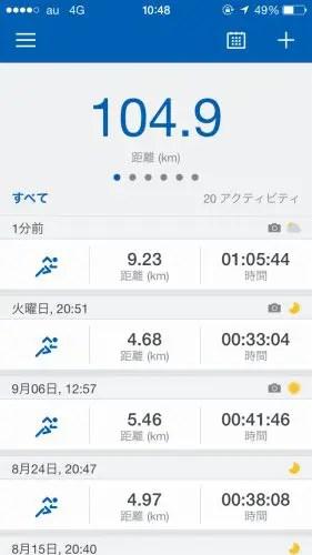 2014-09-15 10.48.49_s