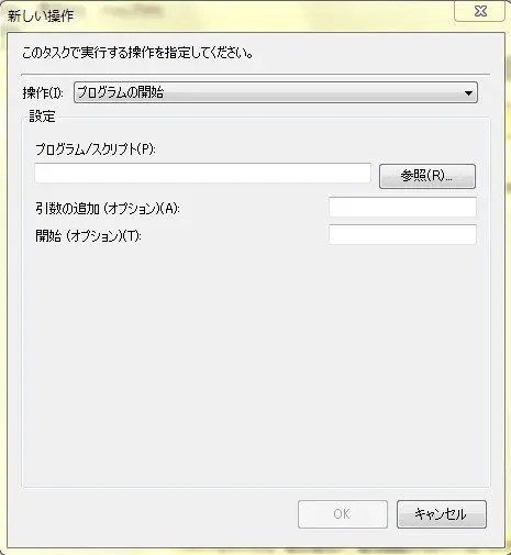 2014-1113-182432_s
