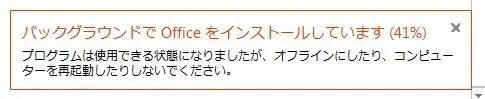 2015-0110-084848_s