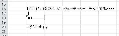 2015-0406-141616