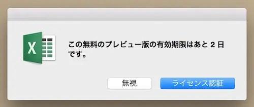 Cap 2015-08-07 22.04.55