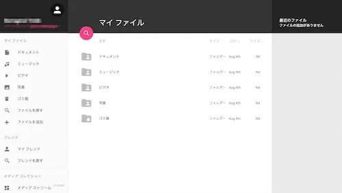 Cap_2015-08-04_19_49_16