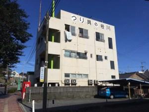 MinshukuIwakawa_2015-11-16 10.21.30