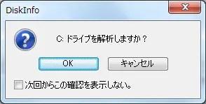 di003.jpg