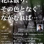 2011_5_group4_3_4_a