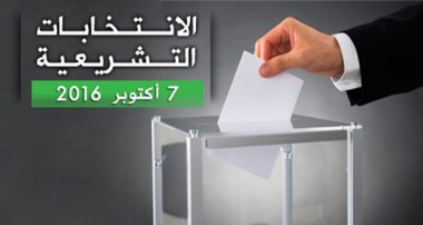 icone-g-elections-2015-ar_2