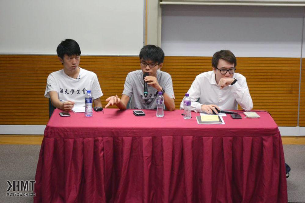 【香港前途對談論壇】 黃之鋒李啟迪就港人自決意見分歧