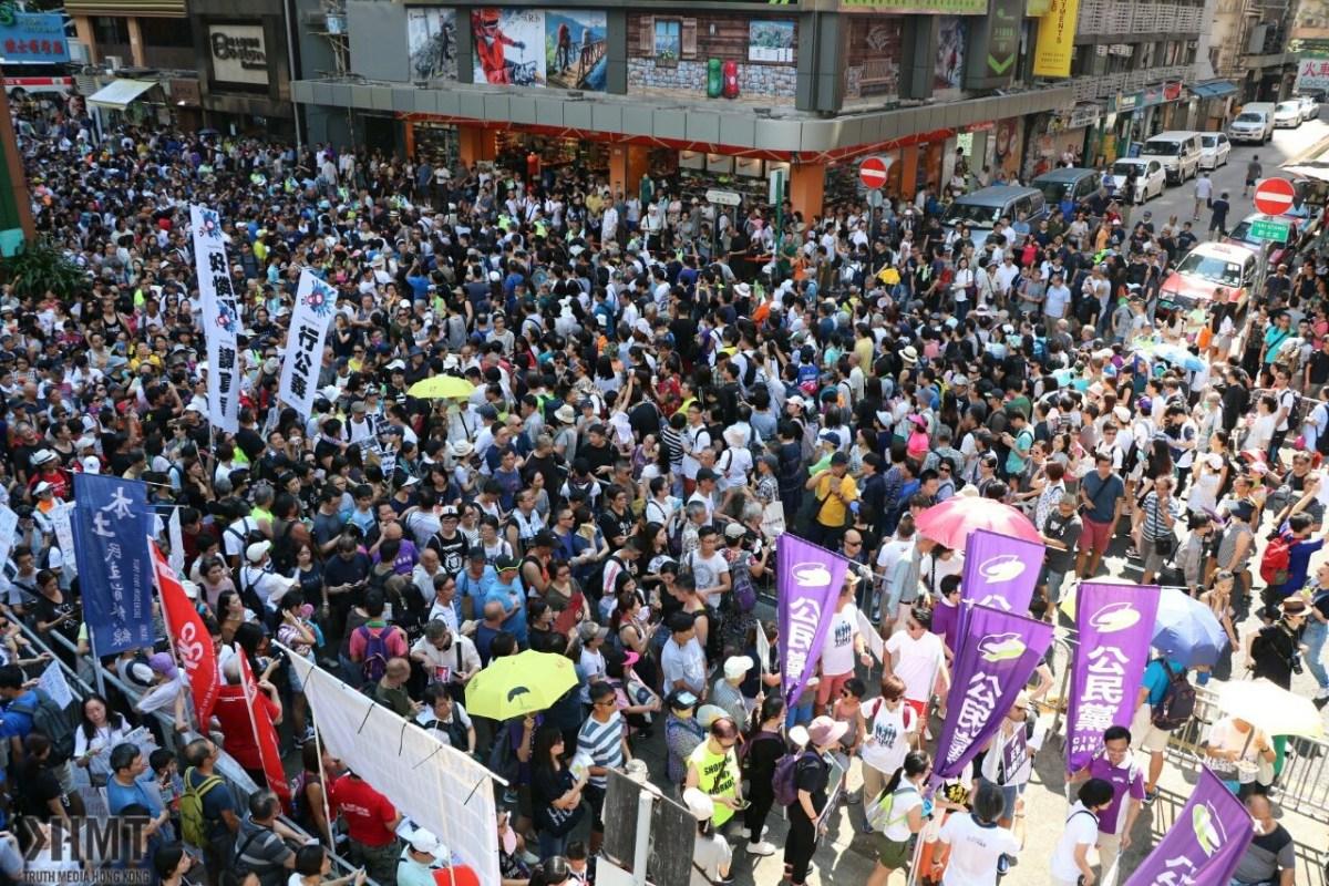 團體遊行聲援被捕社運人士 部分人出發前被警員搜身