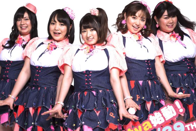 Paper Collective New J-pop Group Pottya Look To Make The Big Time, Latest