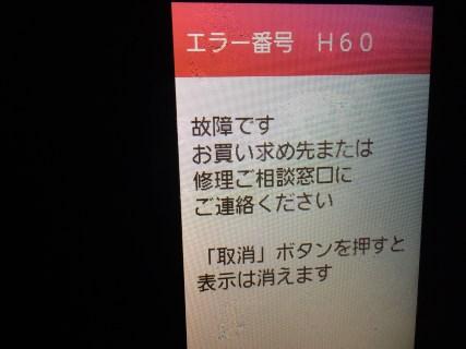 IMG_3597