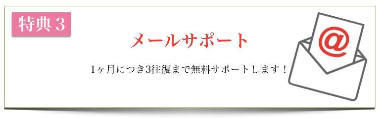 スクリーンショット 2015-08-02 12.31.28