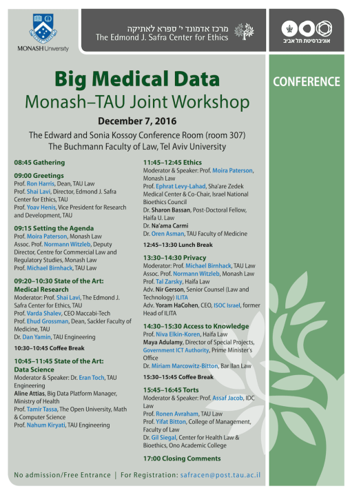 bigmedicaldata-conference