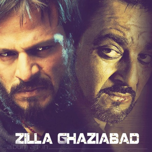 ... streaming zila ghaziabad watch zila ghazi abad indian hindi movie