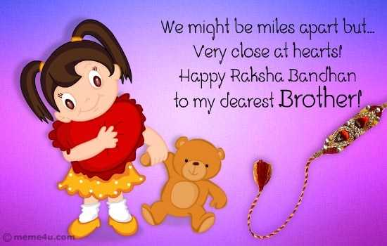 Best Gujarati Quotes Wallpaper Rakhi Messages 2017 For Brother Amp Soldiers In Gujarati