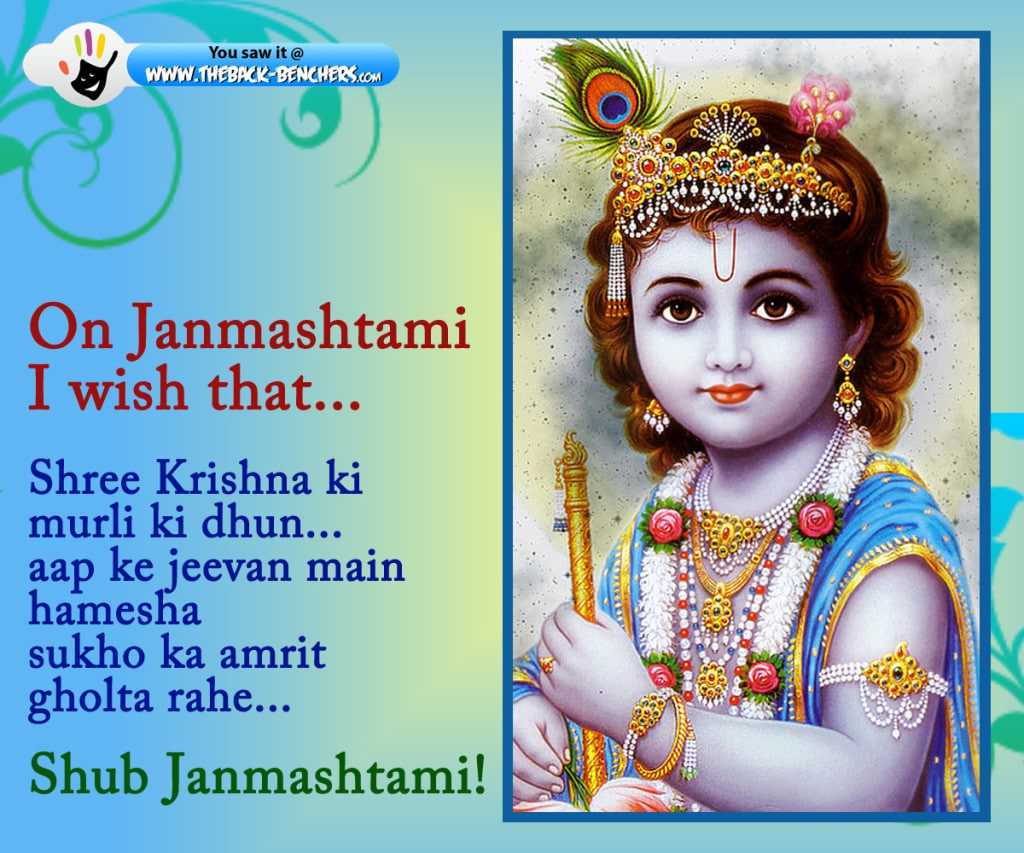 Lord Krishna Animated Wallpapers Hd Krishna Janmashtami Animated Wallpapers 2017 Free Download