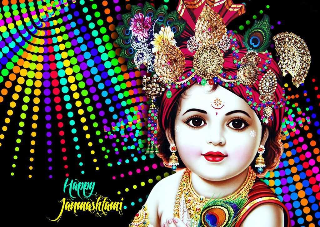 Good Morning Animation Wallpaper Krishna Janmashtami Animated Wallpapers 2017 Free Download