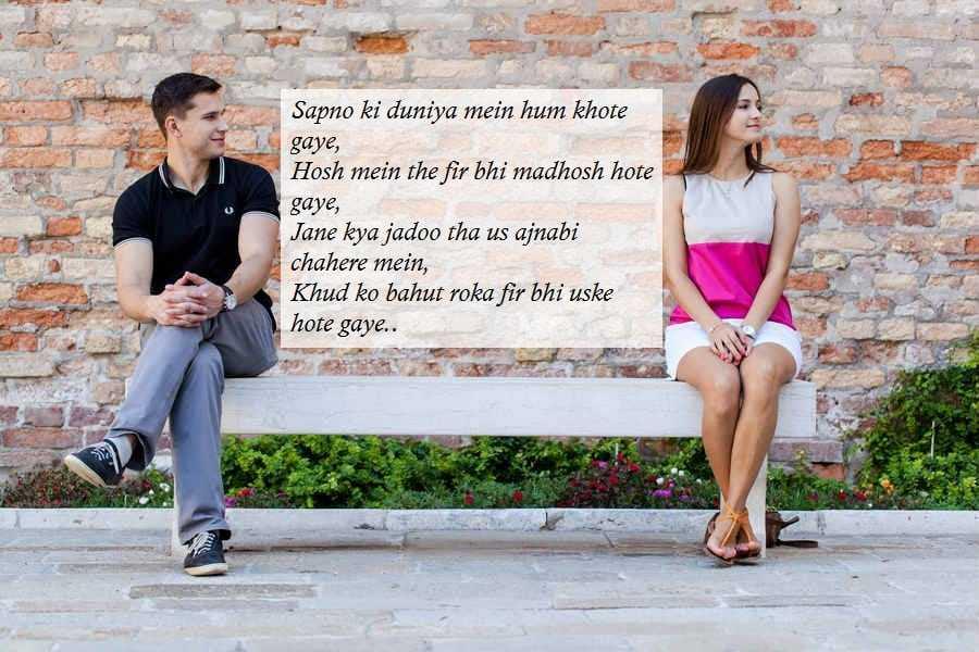 Boy Proposing Girl Hd Wallpaper Love Status For Girlfriend In Hindi For Whatsapp Todayz News