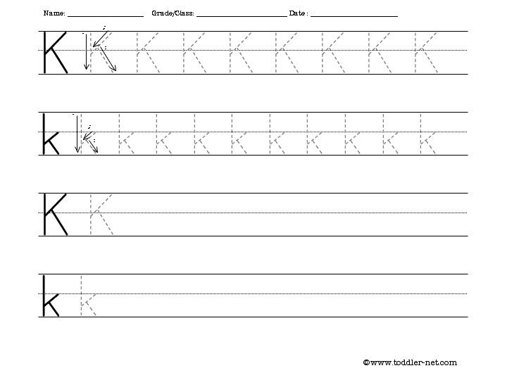 Pre K Letter Tracing Sheets - preschool worksheets free printable ...