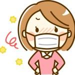 花粉症、対策、食べ物、お茶