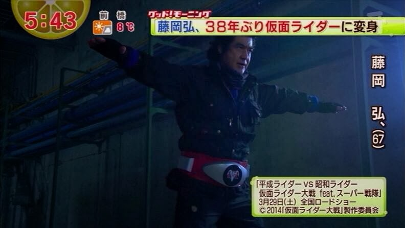 Hiroshi Fujioka's Thoughts On Returning To Rider