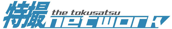 The Tokusatsu Network is Recruiting