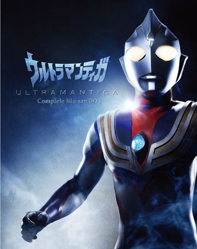 Ultraman Tiga Complete Blu-Ray Box Released