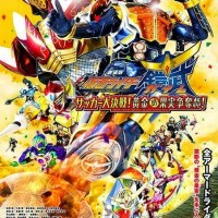 Gaim/ToQger Films Open at #4