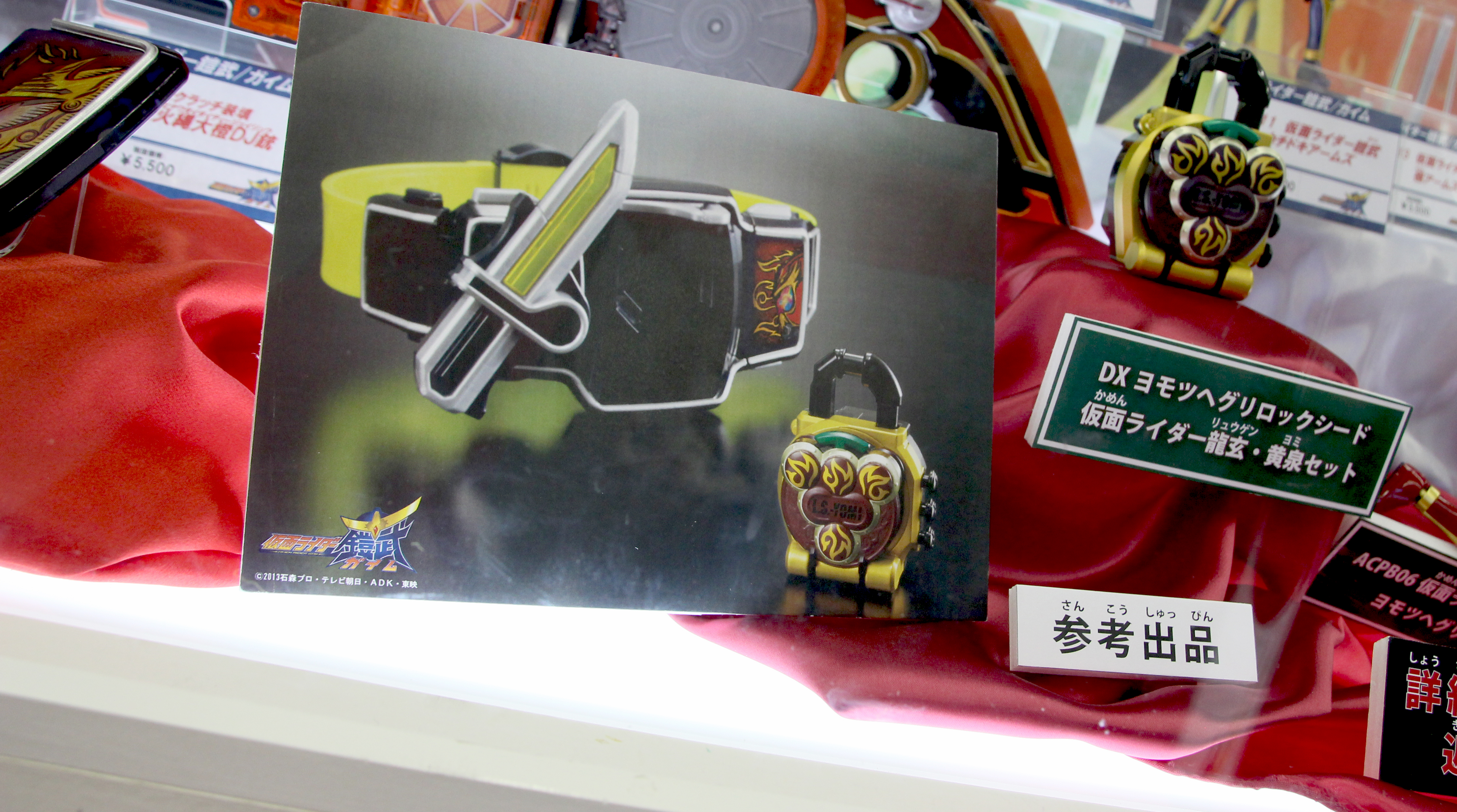 New Kamen Rider Gaim Toys Unveiled at W Hero Festival