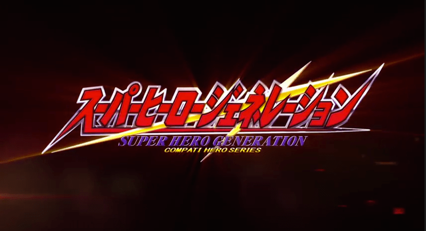 New Trailer for Super Hero Generation