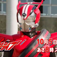 Longer Trailer for Kamen Rider Drive Released
