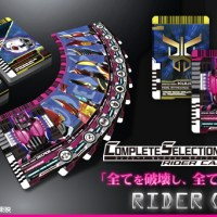 Complete Selection Modification Rider Card List