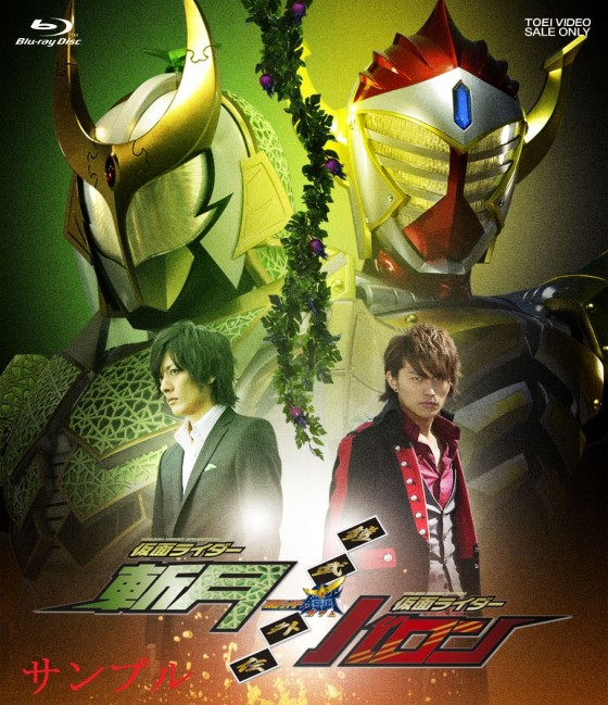 Kamen Rider Zangetsu and Baron V-Cinemas Announced