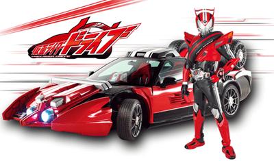 TokuNet Podcast #04 – Kamen Rider Drive