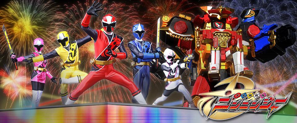 TokuNet Podcast #07 – Shuriken Sentai Ninninger