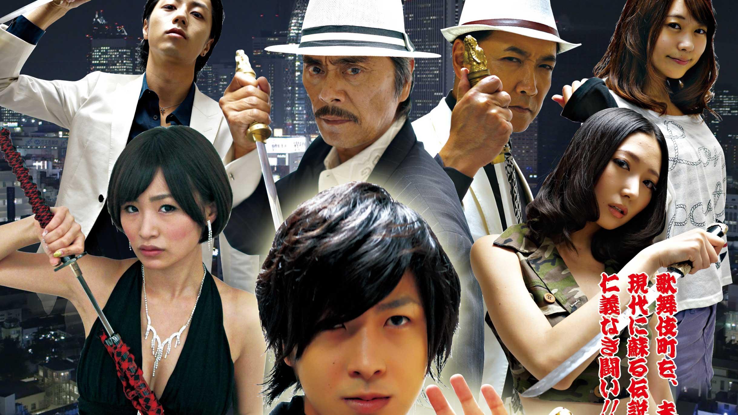 Tokusatsu Manga Artist & Actors Appear in Crowdfunded Dragon Emperor Yakuza Movie