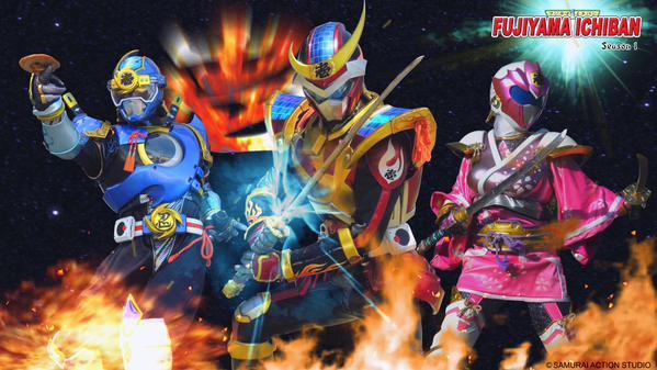 Fujiyama Ichiban Finishes 1st Season